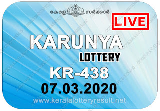Kerala Lottery Results: 07-03-2020 Karunya KR-438 Lottery Result